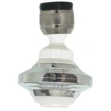 Dispersor Mobil DELUXE Alb/Cromat / Cod: 2585/50S